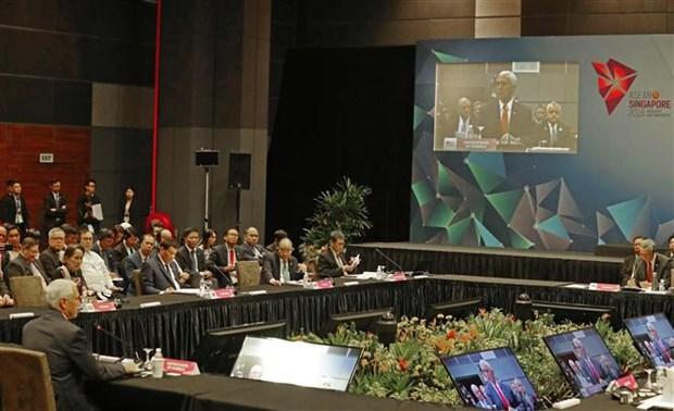 阮春福总理出席第六次东盟—美国领导人会议 hinh anh 2