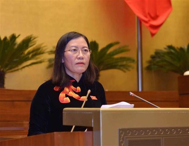 越南第十四届国会第六次会议通过《特赦法修正案》 hinh anh 2