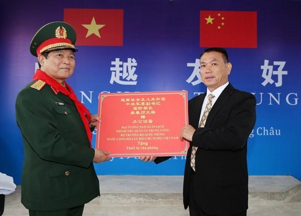 2018年第五次越中边境国防友好交流活动正式启动 hinh anh 2