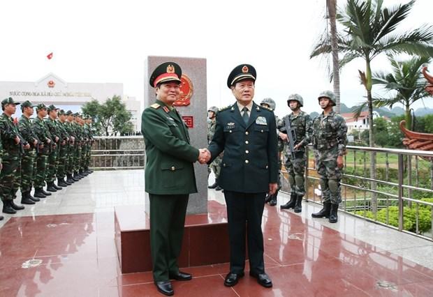 2018年第五次越中边境国防友好交流活动正式启动 hinh anh 1
