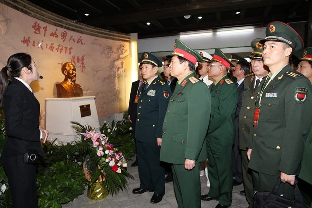 2018年第五次越中边境国防友好交流活动正式启动 hinh anh 3