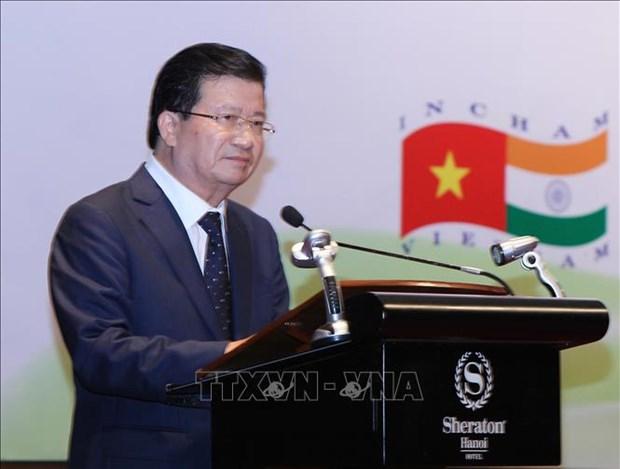 印度总统出席越印企业论坛 hinh anh 2