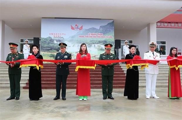 阮志咏上将:防务合作为保障越中边界稳定与发展作出贡献 hinh anh 2