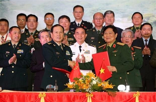 越中边境国防友好交流座谈会在越南高平省举行 hinh anh 2