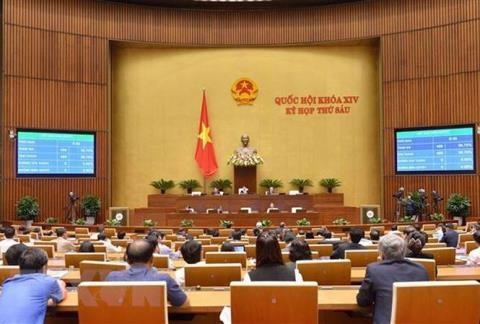 越南国会颁布有关批准CPTPP的决议 hinh anh 1