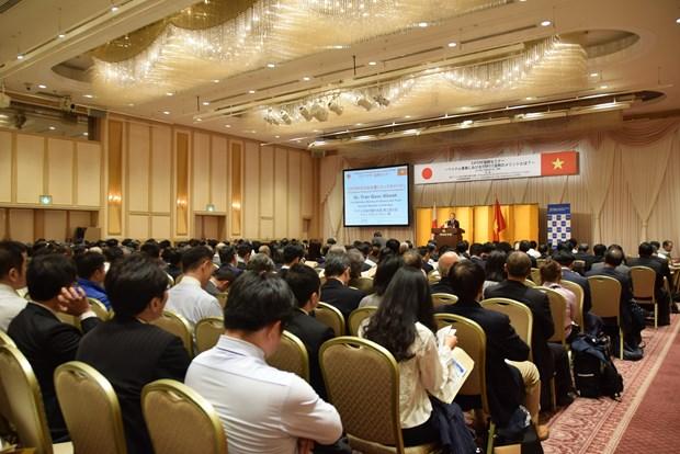 CPTPP对越南与日本企业有何玄机? hinh anh 1