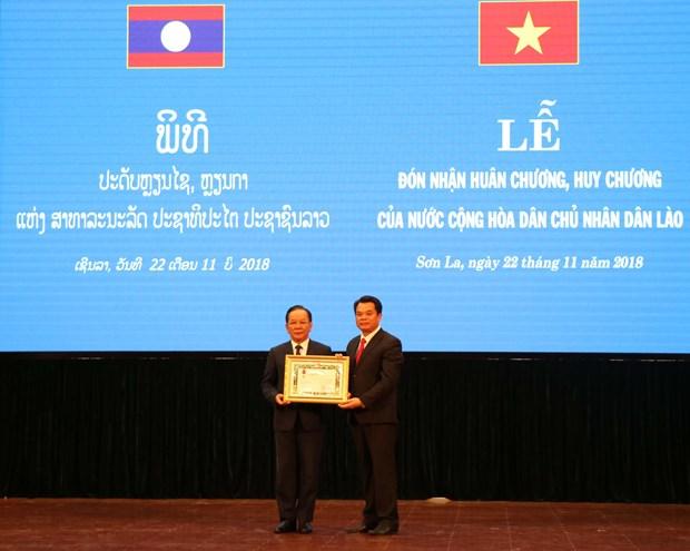 山萝省委书记荣获老挝二级自由勋章 hinh anh 1