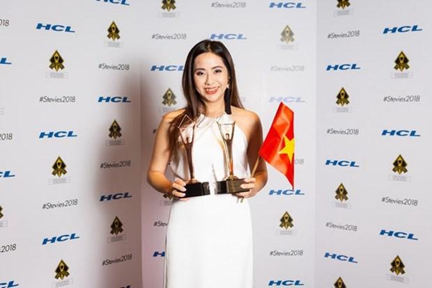 越南女导演黎海燕荣获亚洲女企业家奖项 hinh anh 1