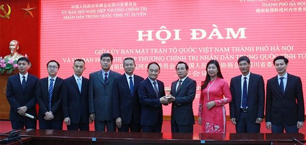 河内市主张扩大同中国各省市的关系 hinh anh 1