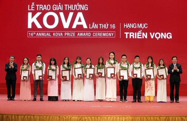 政府副总理武德儋出席第16次克瓦奖和奖学金颁发仪式 hinh anh 1