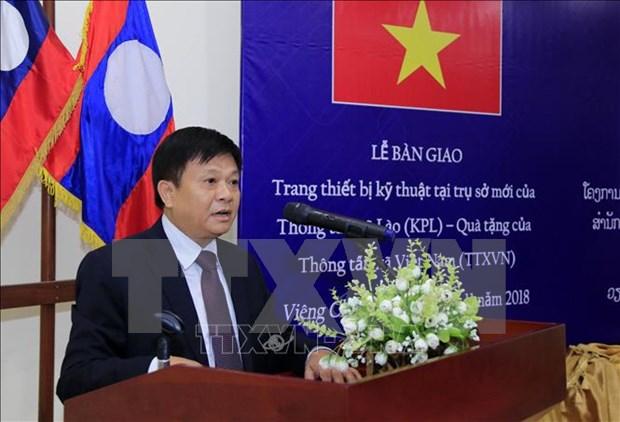 越南通讯社与老挝通讯社——培育越老特殊关系的桥梁 hinh anh 2