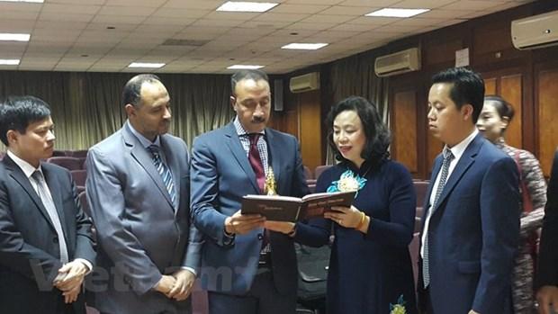河内市扩大与埃及 、希腊和阿联酋的合作关系 hinh anh 1