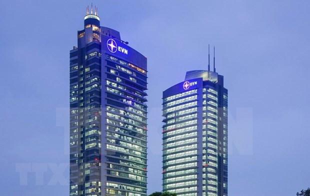 EVN跻身2018年越南企业可持续发展百强名单 hinh anh 1