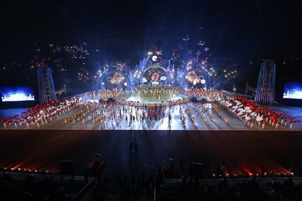2018年第八届全国运动会隆重开幕 hinh anh 1