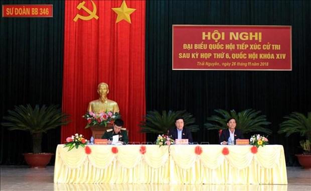 越南外交部部长和公安部部长接待选民 hinh anh 1