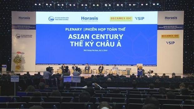 2018年亚洲经济合作论坛在越南平阳省举行 hinh anh 1
