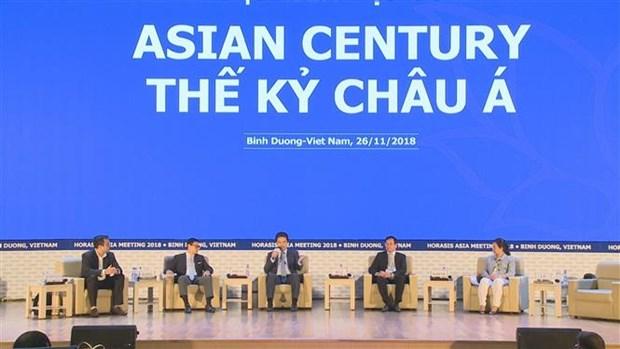 2018年亚洲经济合作论坛在越南平阳省举行 hinh anh 2