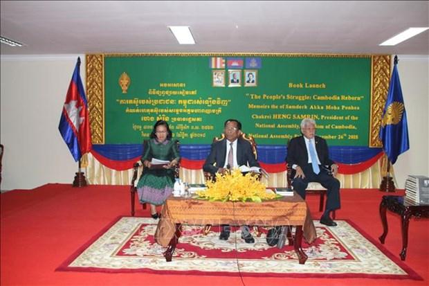 柬埔寨国会主席韩桑林回忆录一书正式问世 hinh anh 1
