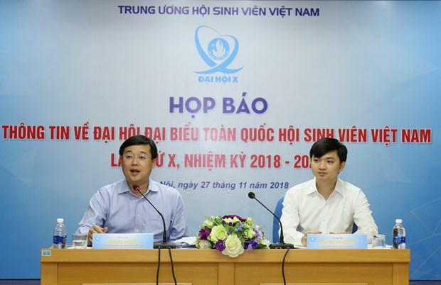 越南大学生协会第十次全国代表大会将于12月9至11日召开 hinh anh 1