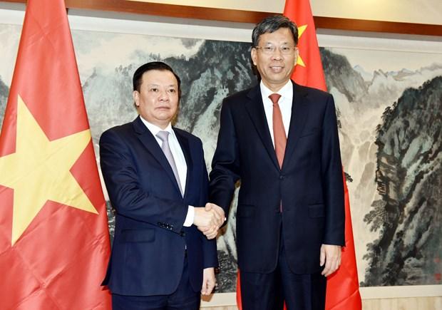 越南与中国加强金融合作 hinh anh 1