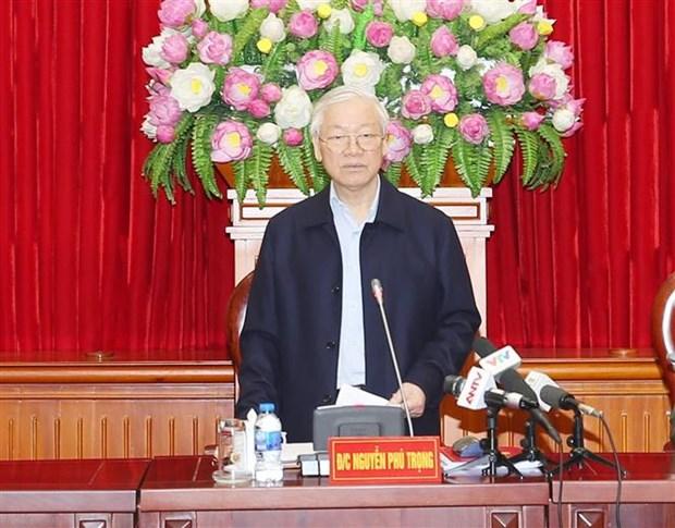 越共中央公安党委常委会召开2018年工作总结暨2019年工作部署会议 hinh anh 1