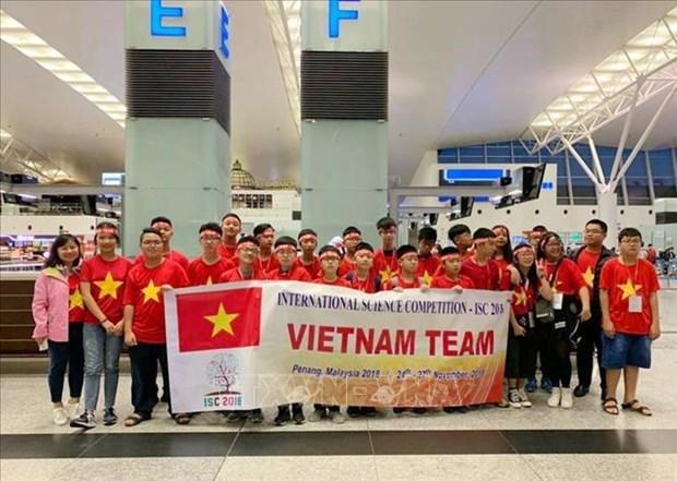 越南学生获得国际科学竞赛4枚金牌 hinh anh 2