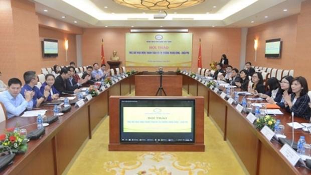 促进对中东非洲市场的支付活动 hinh anh 1