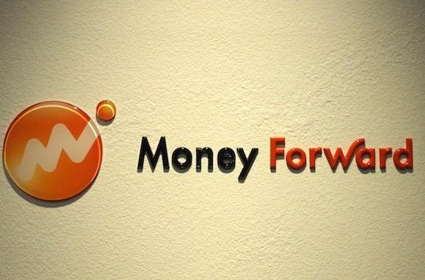 日本Money Forward集团进军越南市场 hinh anh 1