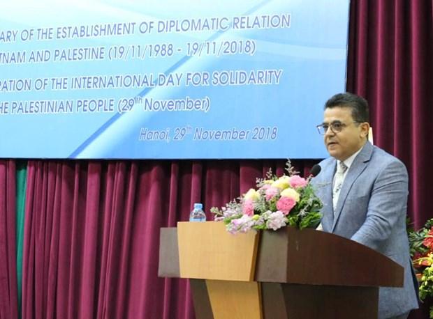 越南和巴勒斯坦加强交流 增进团结友谊 hinh anh 1