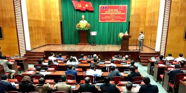 承天顺化省荣获老挝国家主席的一等劳动勋章 hinh anh 2