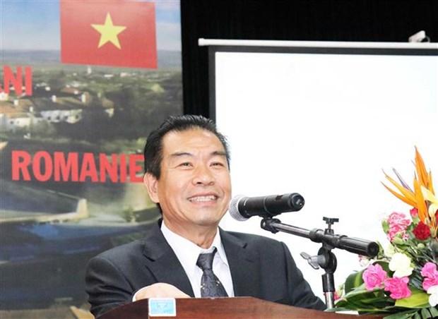 罗马尼亚国庆100周年纪念活动在胡志明市举行 hinh anh 2