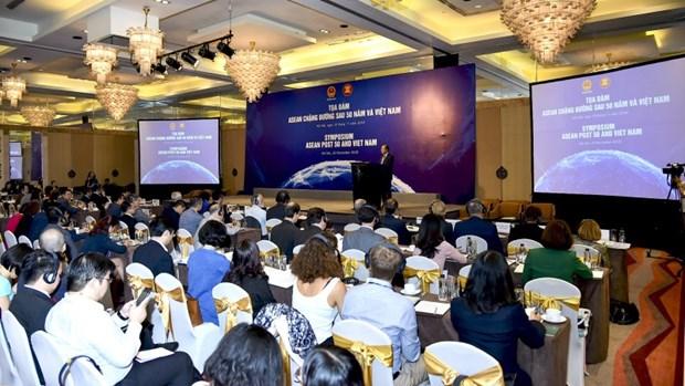 """越南外交部举行""""东盟50年历程与越南""""座谈会 hinh anh 1"""