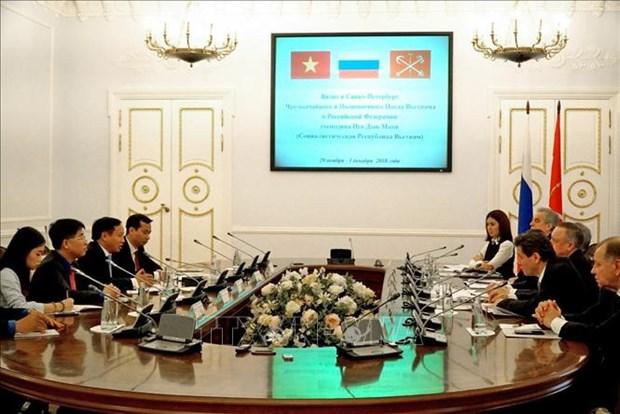 俄罗斯圣彼得堡市为2019年俄罗斯越南年活动积极做准备 hinh anh 1