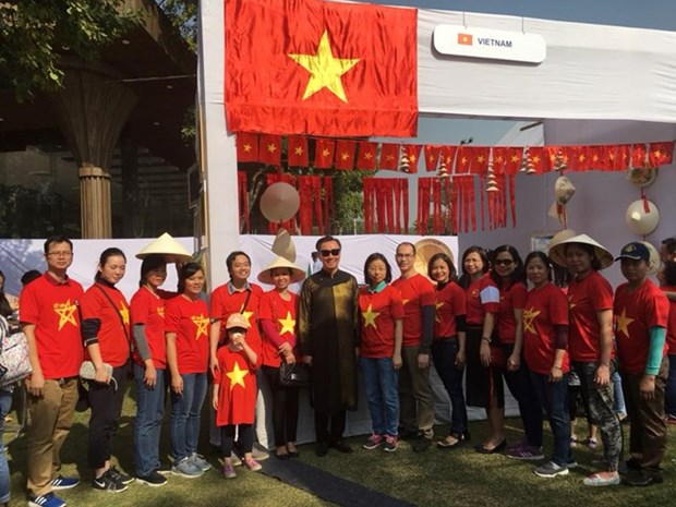 越南参加2018年国际集市筹款活动 hinh anh 1