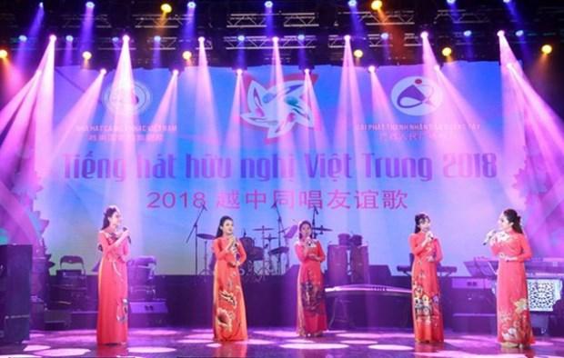 2018年越中同唱友谊歌 进一步增进越中两国友谊 hinh anh 1