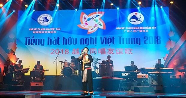 2018年越中同唱友谊歌 进一步增进越中两国友谊 hinh anh 2