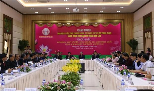 加强同塔省与老挝各地的交流合作 hinh anh 1