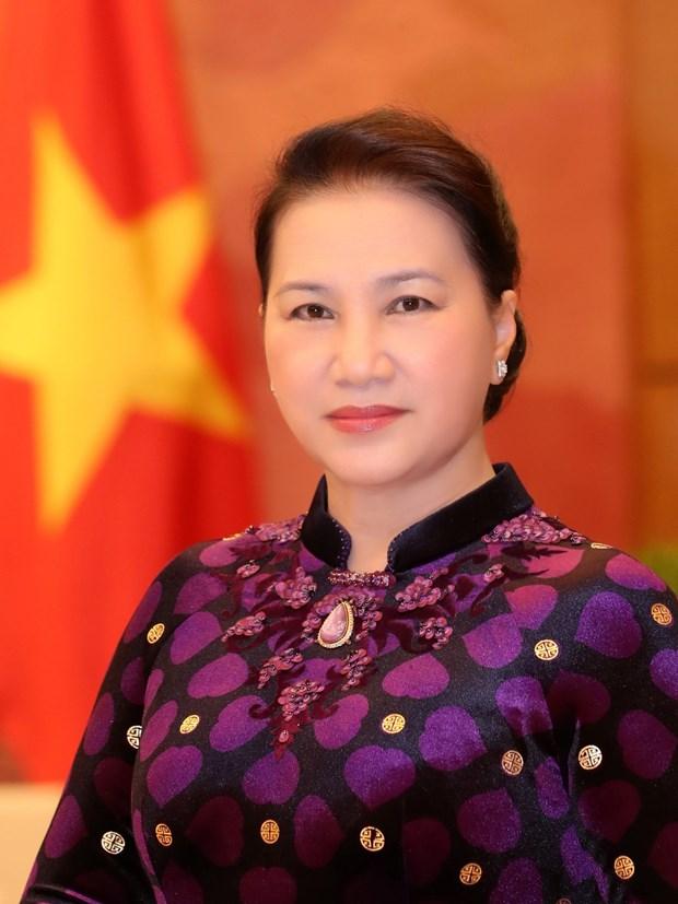 越南国会主席阮氏金银启程对韩国进行正式访问 hinh anh 1