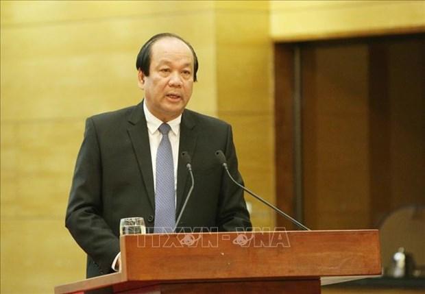 政府办公厅主任梅进勇就胡志明市一号城铁资金到位缓慢情况做出解答 hinh anh 1