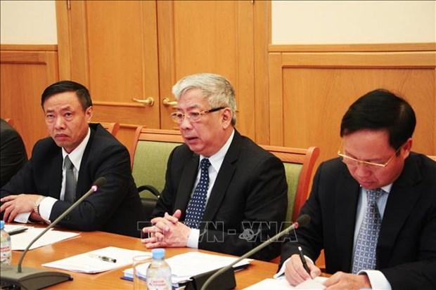 越俄热带中心政府间委员会第29次会议在莫斯科召开 hinh anh 2