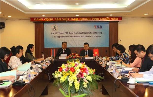 推动越南通讯社与泰国公共关系部的合作走向深入 hinh anh 1