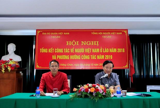旅老越南人加强团结共促发展 hinh anh 1