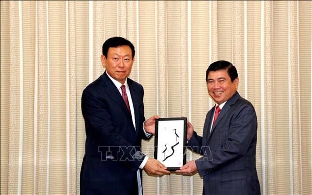 胡志明市与韩国乐天集团合作建设基础设施项目 hinh anh 2