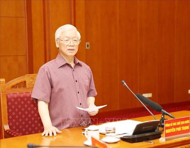 越共十三大文件起草小组常务委员会召开第一次会议 hinh anh 2