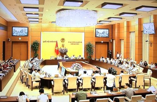 越南第14届国会常务委员会第29次会议明天召开 hinh anh 1