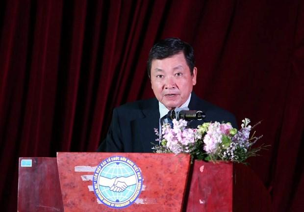 越南与英国促进合作面向未来 hinh anh 1