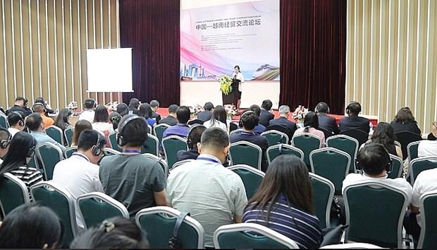 越南对中国农产品、工业产品出口比重日益提升 hinh anh 1