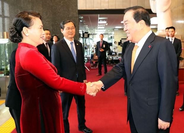 越南国会主席阮氏金银圆满结束对韩国进行正式访问之旅 hinh anh 1