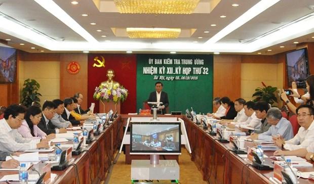 越共中央检查委员会第32次会议:建议对毕成冈进行处分 hinh anh 1