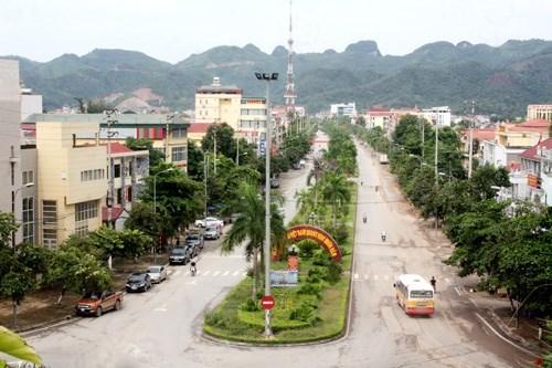2018年和平省投资促进会议即将举行 hinh anh 1